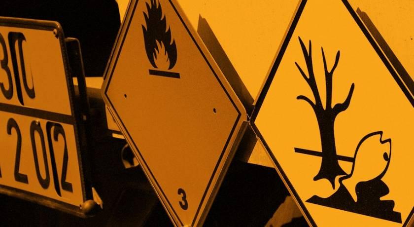 Консултант по безопасен превоз на опасни товари (АДР) в Петрус ООД