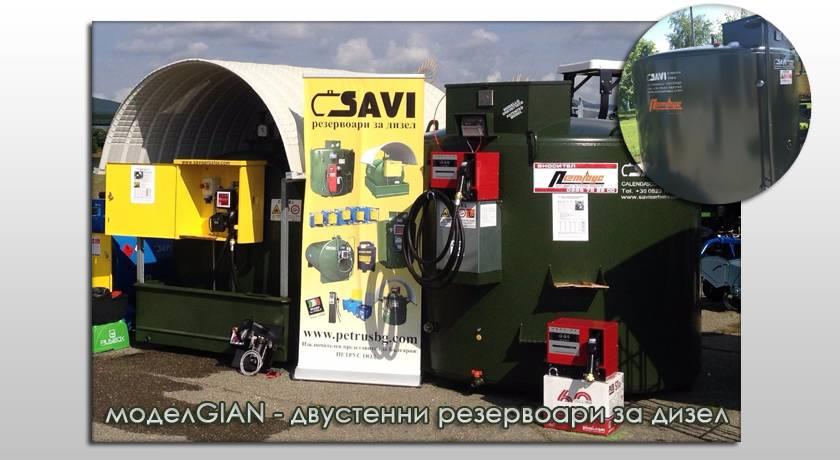 Надеждни и качествени двустенни резервоари за дизел модел GIAN